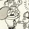 Hylands avatar